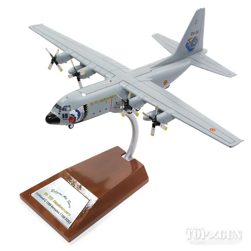 C-130H ベルギー空軍 第20飛行隊 特別塗装 「運用30周年」 02年 (スタンド付属) CH-02 1/200 ※金属製 2017年7月5日発売 InFlight200/インフライト200飛行機/模型/完成品 [IF1300217]
