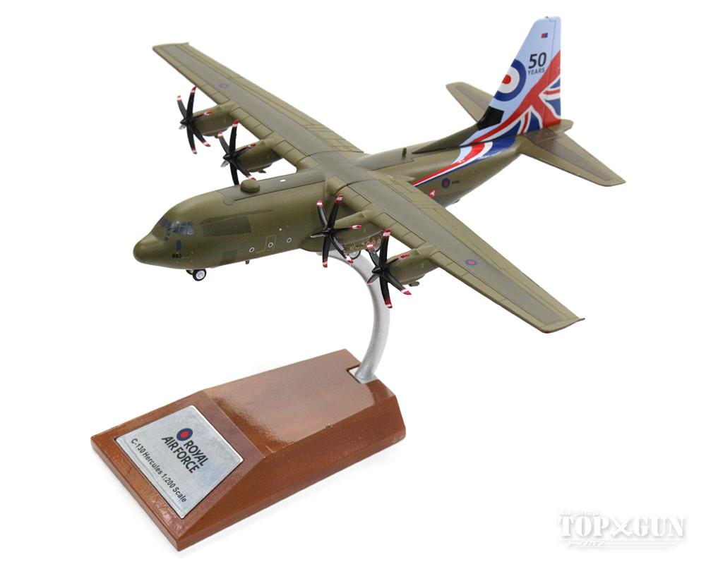 ハーキュリーズC.5(C-130J) イギリス空軍 特別塗装 「C-130導入50周年」 16年 ZH883 (スタンド付属) 1/200 ※金属製 2017年8月26日発売 InFlight200/インフライト200 飛行機/模型/完成品 [IF130CLEVE883]