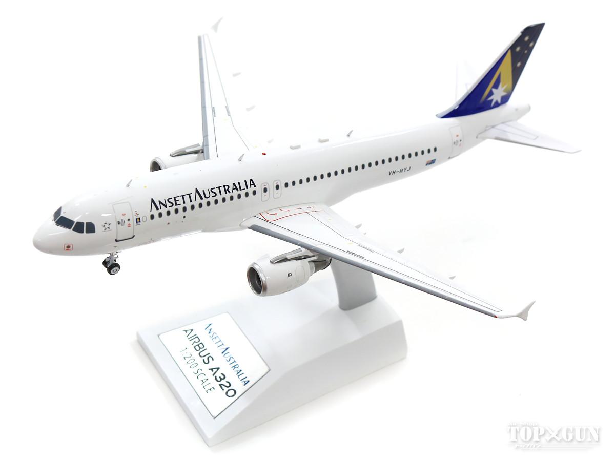 エアバス A320 アンセット・オーストラリア航空 90年代 (スタンド付属) VH-HYJ 1/200 ※金属製 2018年9月6日発売 InFlight200/インフライト200飛行機/模型/完成品 [IF3200318A]