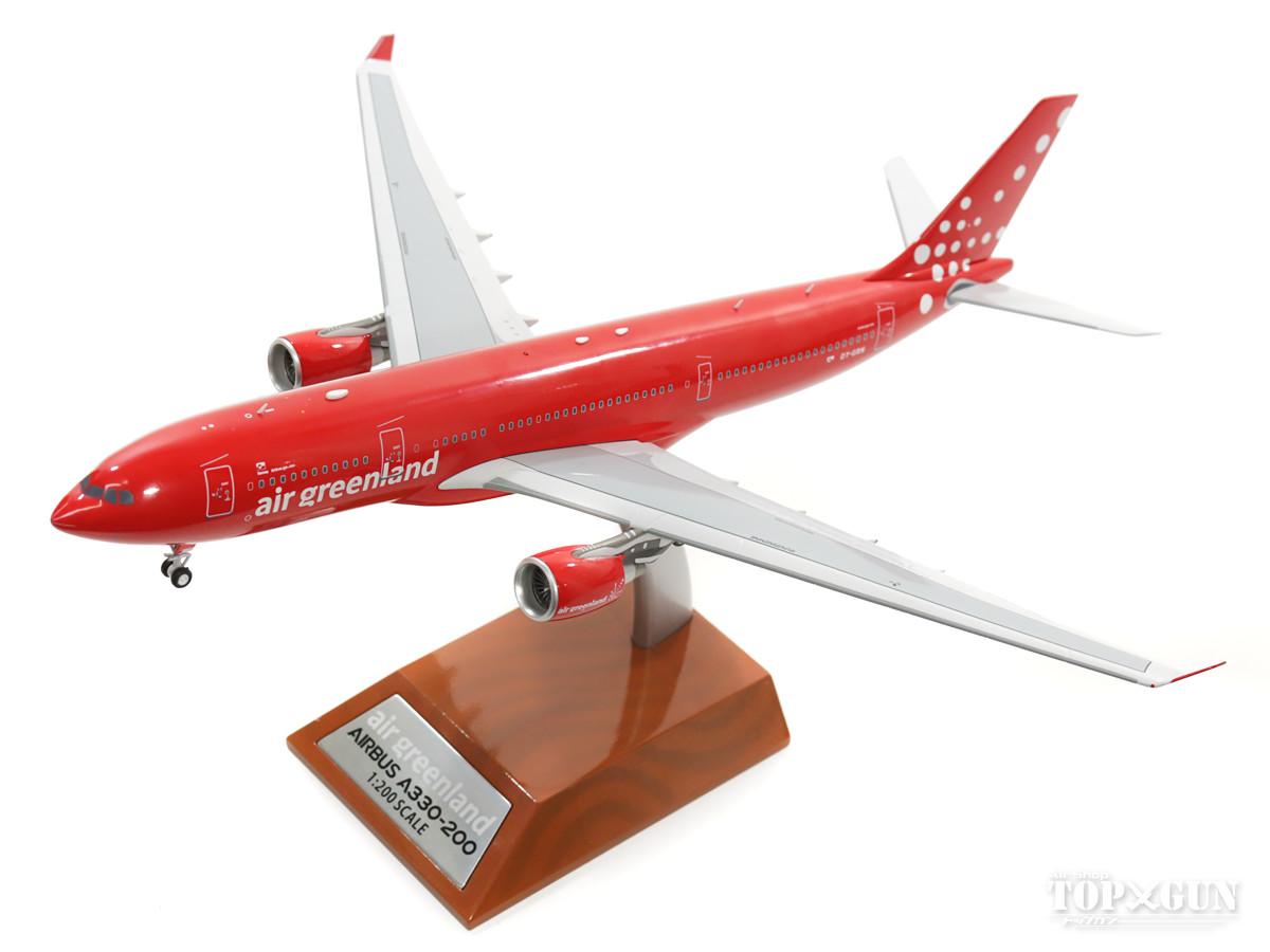 エアバス A330-200 エア・グリーンランド (スタンド付属) OY-GRN 1/200 ※金属製 2018年4月21日発売 InFlight200/インフライト200 飛行機/模型/完成品 [IF3320118]