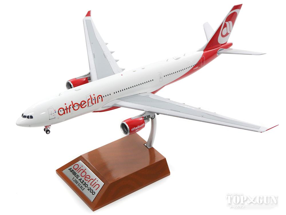 エアバス A330-200 エアベルリン D-ABXF (スタンド付属) 1/200 2018年2月16日未掲載品 InFlight200/インフライト200 飛行機/模型/完成品 [IF332AB001]