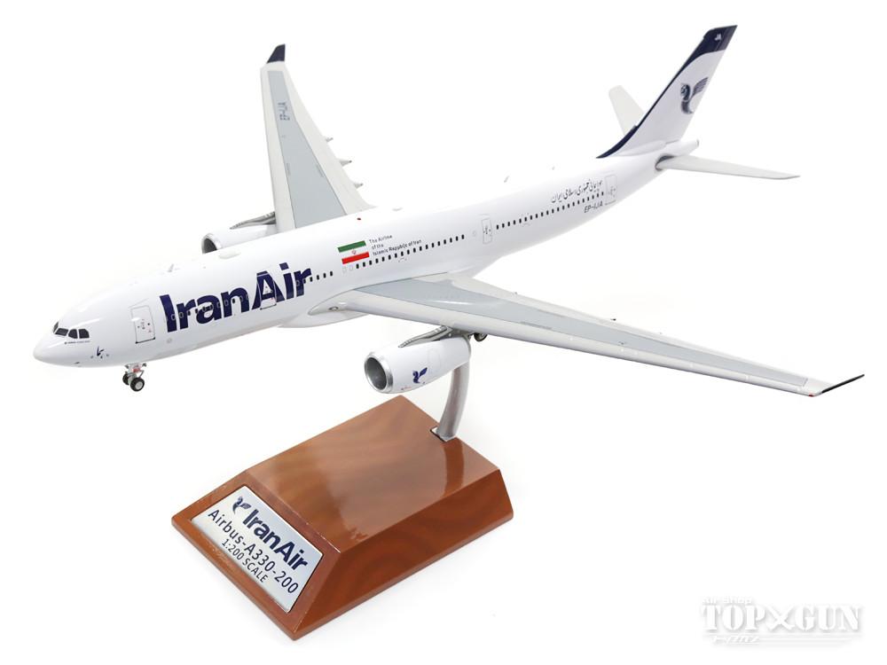 エアバス A330-200 イラン航空 17年 EP-IJA (スタンド付属) 1/200 ※金属製 2017年7月29日発売 InFlight200/インフライト200 飛行機/模型/完成品 [IF332IR001]