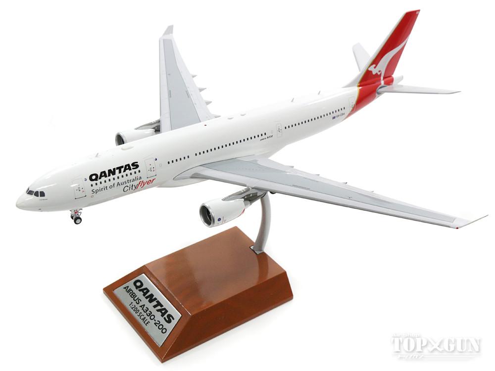 エアバス A330-200 カンタス航空 Cityflyerロゴ 06年頃 (スタンド付属) VH-EBA 「クレイドル・マウンテン」 1/200 ※金属製 2017年11月25日発売 InFlight200/インフライト200 飛行機/模型/完成品 [IF332QFA0617]