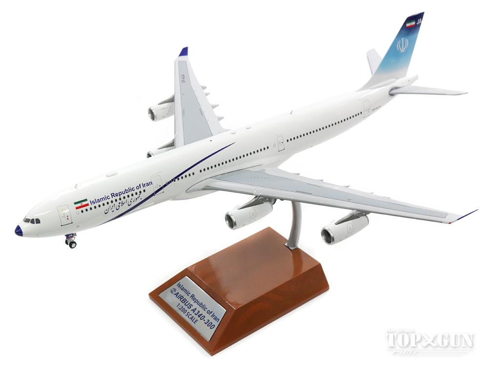 エアバス A340-300 イラン政府専用機(マラジ・エア) スタンド付属 EP-AJA 1/200 ※金属製 2017年11月25日発売 InFlight200/インフライト200 飛行機/模型/完成品 [IF3431117]