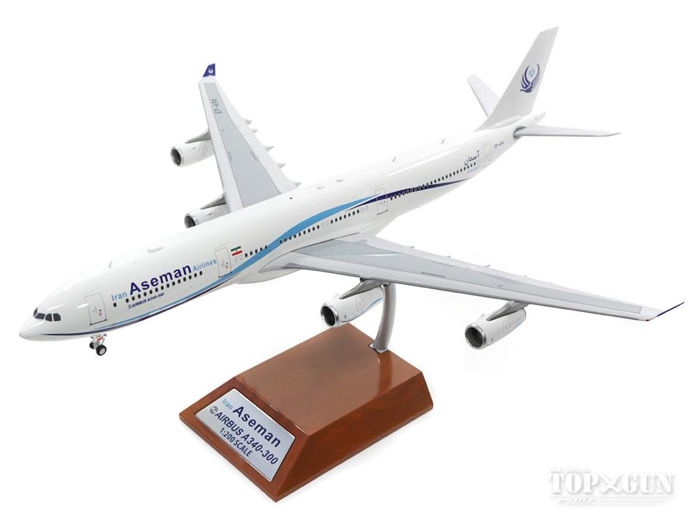 エアバス A340-300 イランアーセマーン航空 EP-APA (スタンド付属) 1/200 ※金属製 2017年11月25日発売 InFlight200/インフライト200 飛行機/模型/完成品 [IF343EP001]