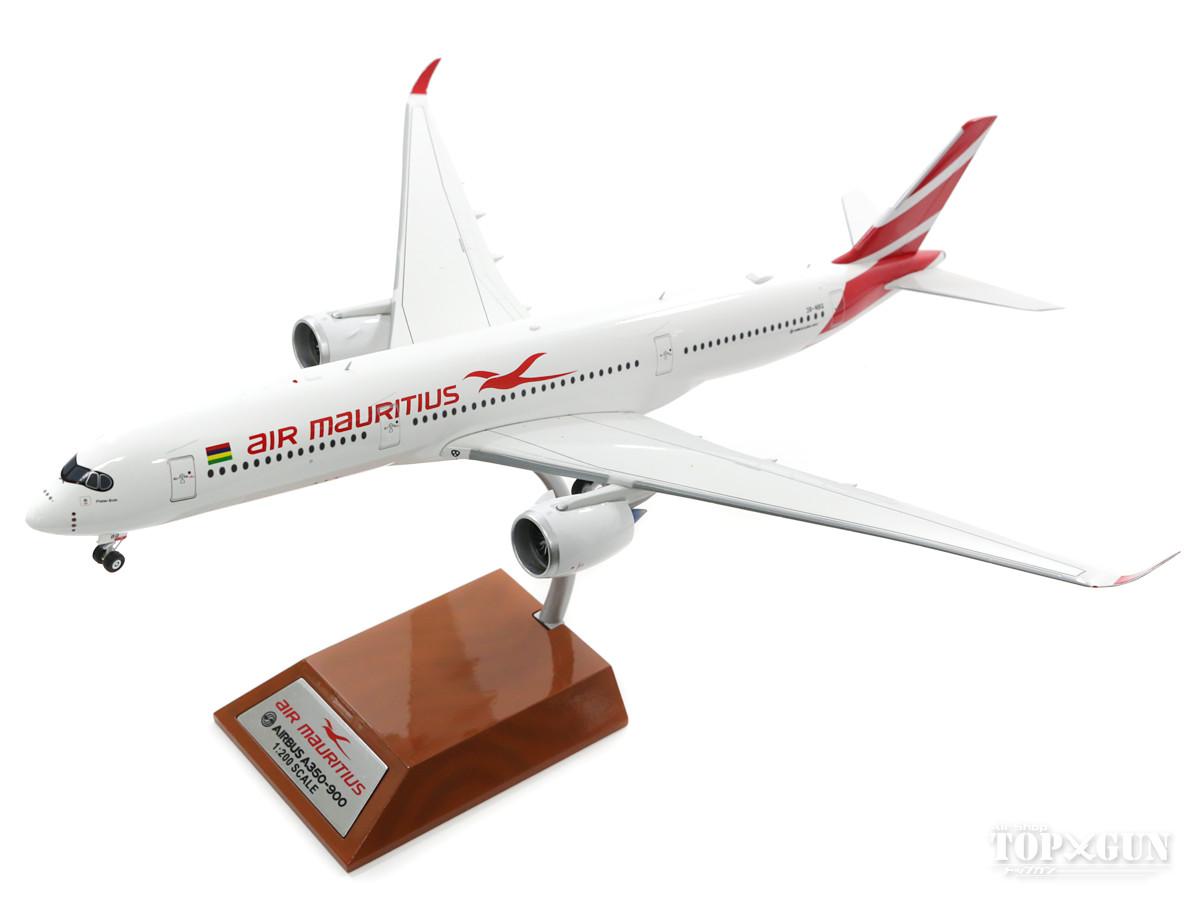 エアバス A350-900 エア・モーリシャス 3B-NBQ (スタンド付属) 1/200 2017年12月27日発売 InFlight200/インフライト200 飛行機/模型/完成品 [IF350MK001]