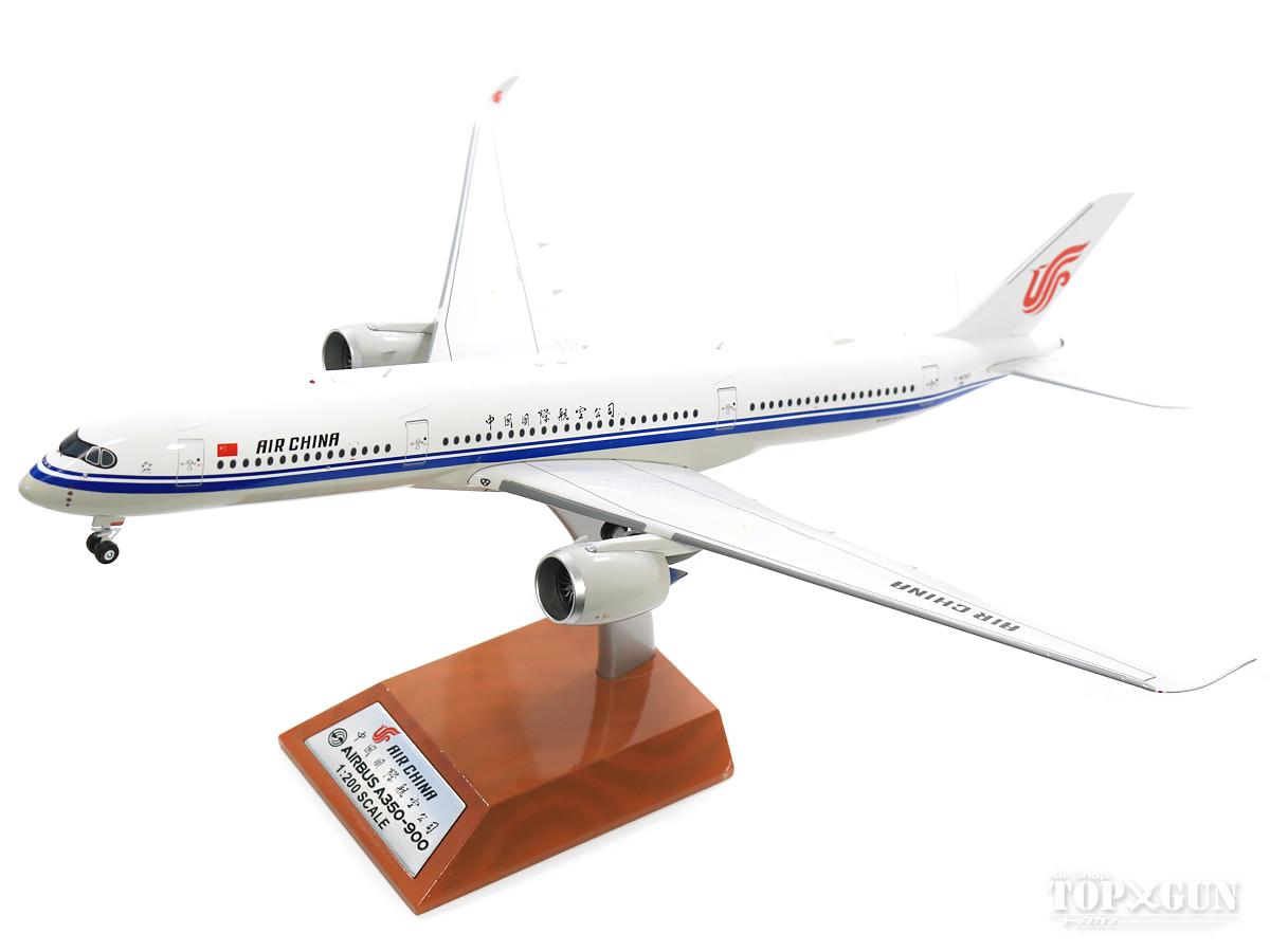 エアバス A350-900 エア・チャイナ(中国国際航空)(スタンド付属) F-WZGZ 1/200 ※金属製 2018年6月29日発売 InFlight200/インフライト200 飛行機/模型/完成品 [IF359CA001]