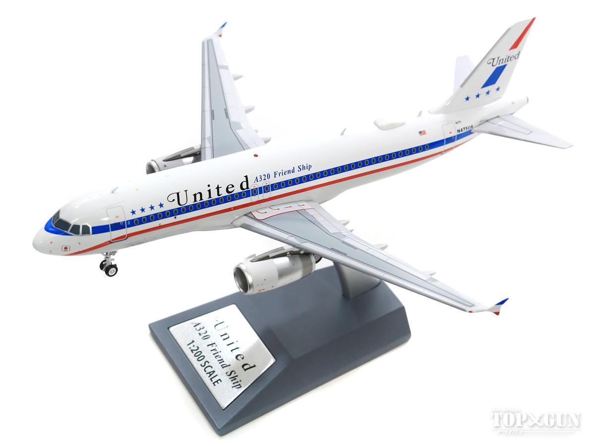 エアバス A320 ユナイテッド航空 特別塗装 「A320 Friend Ship/70年代レトロ」 N475UA (スタンド付属) 1/200 ※金属製 2018年9月29日発売 InFlight200/インフライト200飛行機/模型/完成品 [IF322UA008]