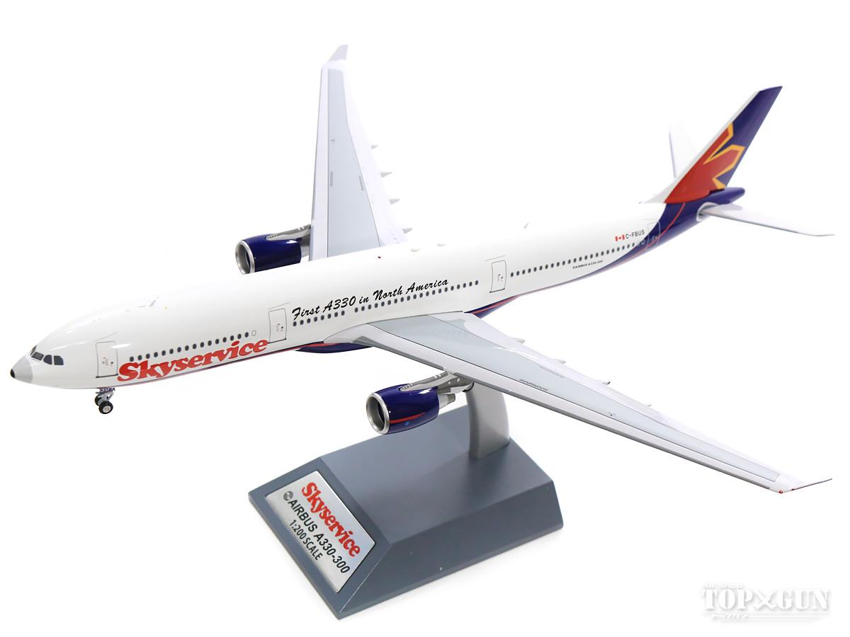 エアバス A330-300 スカイサービス航空 C-FBUS (スタンド付属) 1/200 ※金属製 2018年9月29日発売 InFlight200/インフライト200 飛行機/模型/完成品 [IF3335G0718]