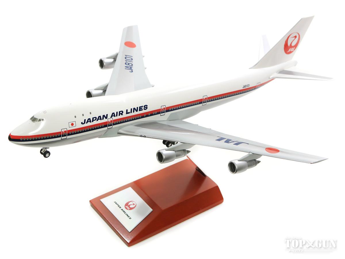 ボーイング B747-100 JAL日本航空 導入1号機 70年 JA8101 1/200 ※完成品 プラ製 2017年8月4日発売JALUX(hogan)飛行機/模型/完成品 [BJQ1186]
