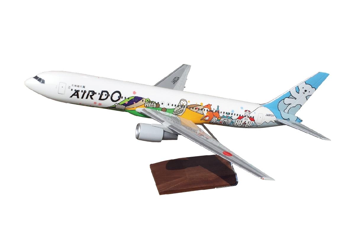 ボーイング AIRDO B767-300 エア・ドゥ 特別塗装 「ベア・ドゥ北海道JET」(ギアなし・スタンド専用) JA602A 1/100 ※樹脂製 2017年5月再入荷 パックミン/PACMIN飛行機/模型/完成品 [HD10001]
