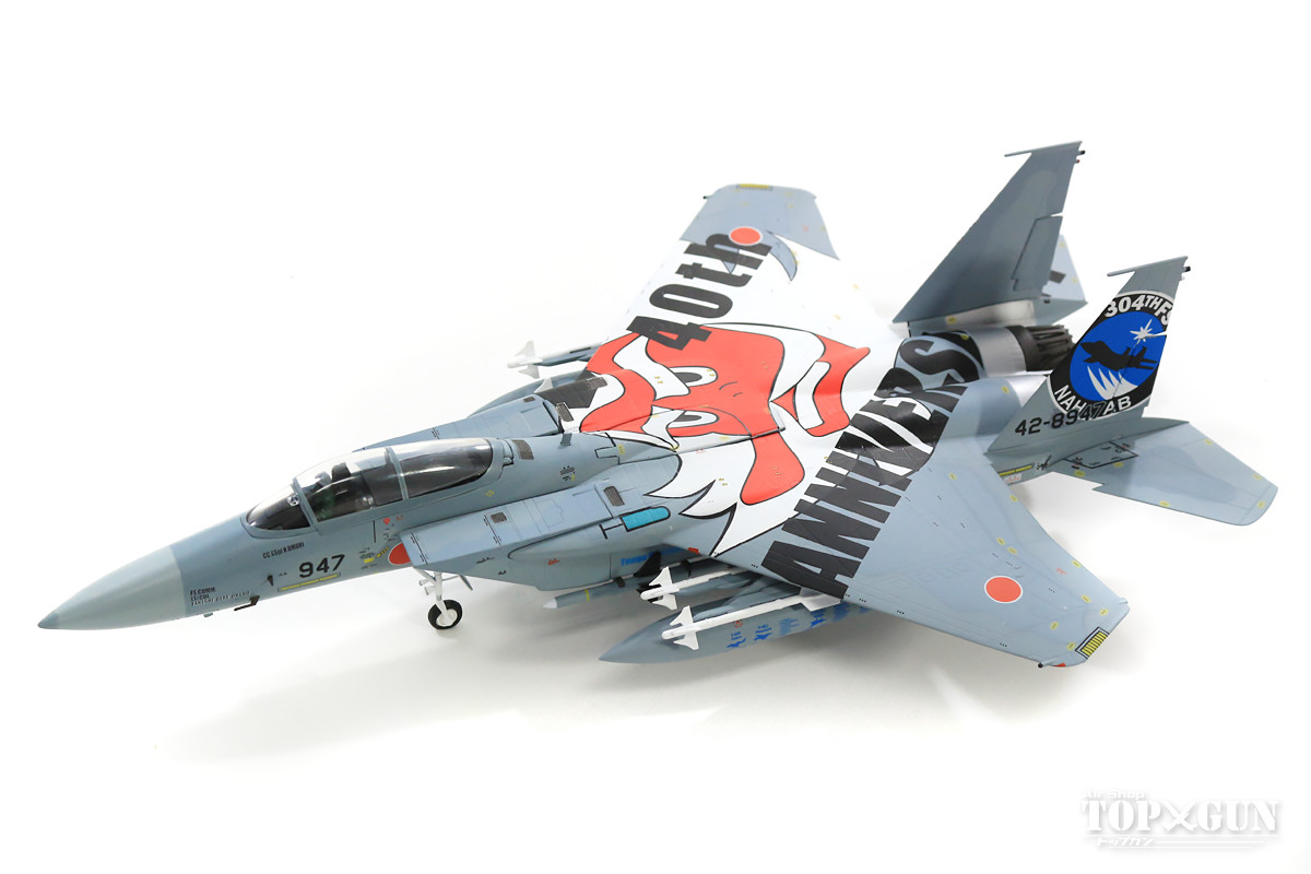 F-15J 航空自衛隊 第9航空団 第304飛行隊 特別塗装 「創設40周年」 17年 那覇基地 #42-8947 1/72 2018年6月29日発売JCWINGS飛行機/模型/完成品 [JCW-72-F15-005]