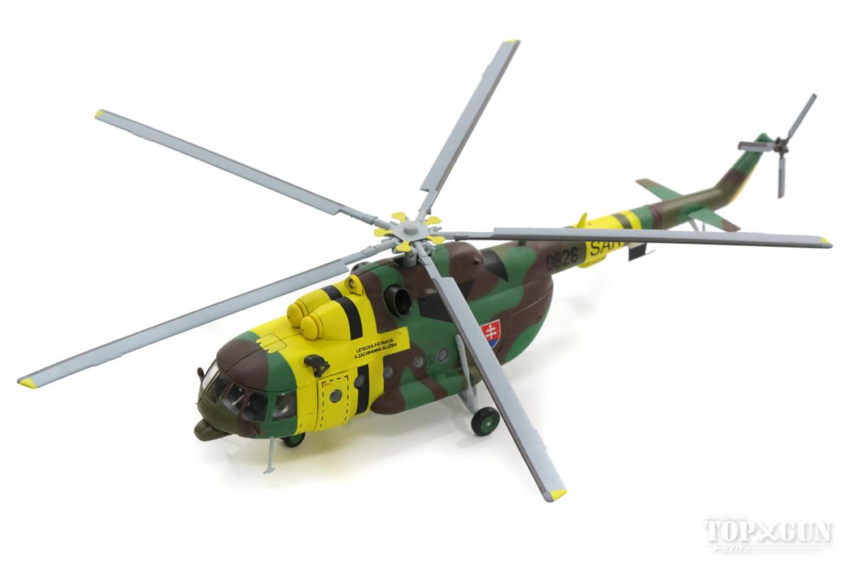 Mi-17 スロバキア空軍 第1訓練部隊 SAR 2014 1/72 2018年3月25日発売JCWINGS飛行機/模型/完成品 [JCW-72-Mi17-001]