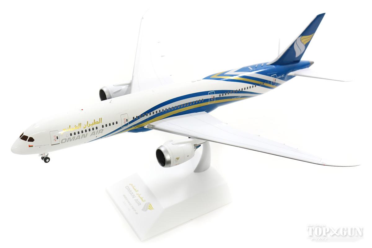 ボーイング 787-9 オマーンエア A4O-SC (スタンド付属) 1/200 ※金属製 2019年1月16日発売 JCWINGS飛行機/模型/完成品 [LH2118]