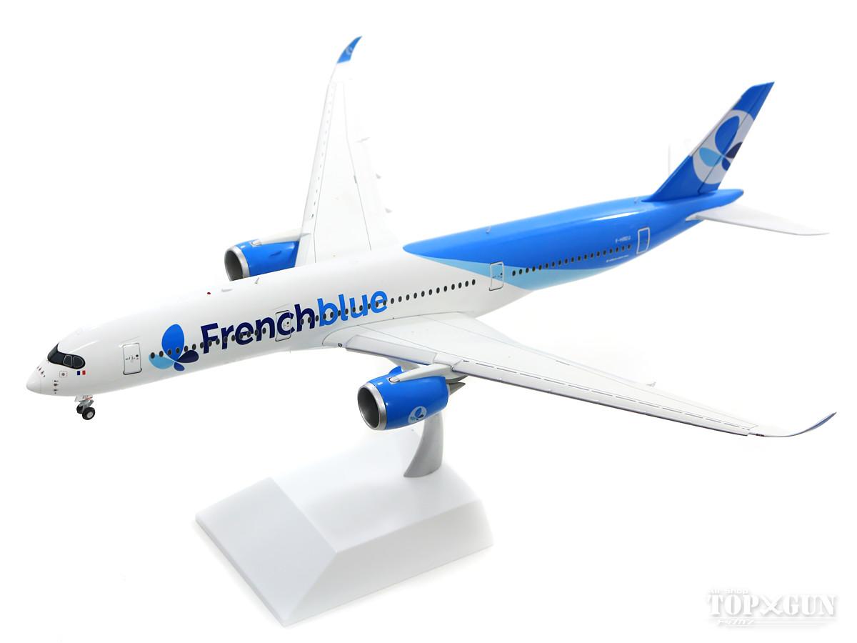 エアバス A350-900 フレンチブルー航空 ※フラップダウン状態 F-HREU (スタンド付属) 1/200 2018年5月30日発売 JCWINGS飛行機/模型/完成品 [LH2159A]