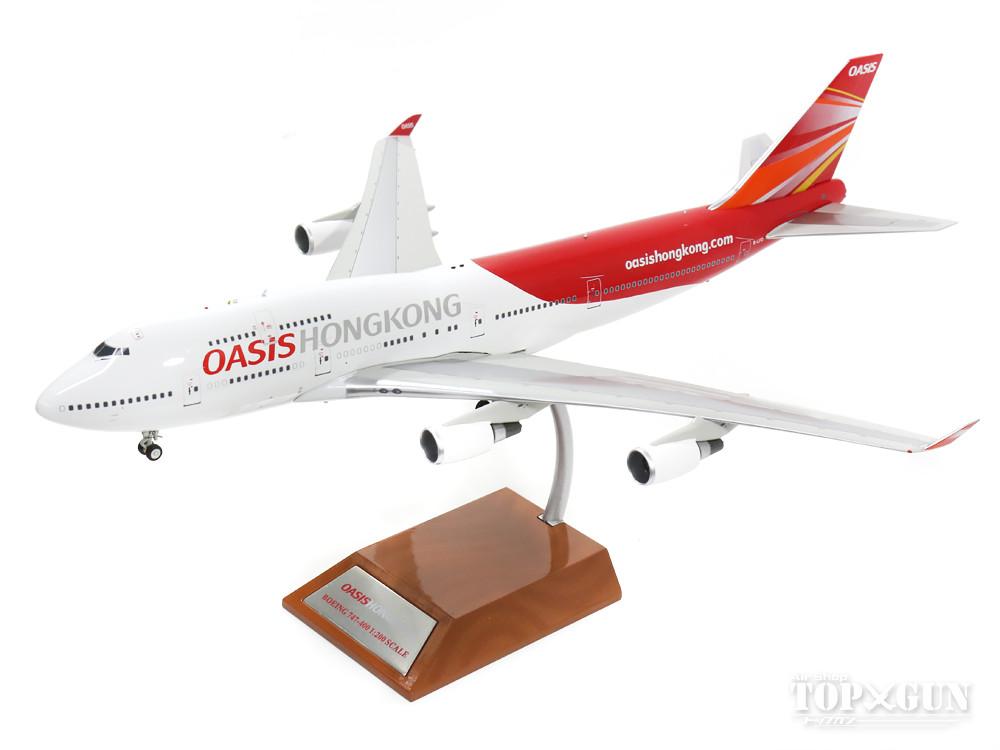 ボーイング 747-400 オアシス香港航空 GEエンジン B-LFD 1/200 ※金属製 2016年5月22日発売JFOX MODELS飛行機/模型/完成品 [JF-747-4-024]