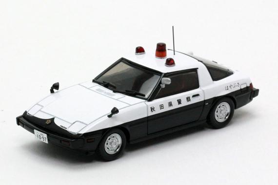 ミニカー MAZDA 緊急自動車 RAI'S レイズ おすすめ特集 マツダ サバンナ RX-7 1 1200個限定生産 H7437902 贈答品 秋田県警察交通部交通機動隊車両 1979 SA22C 43