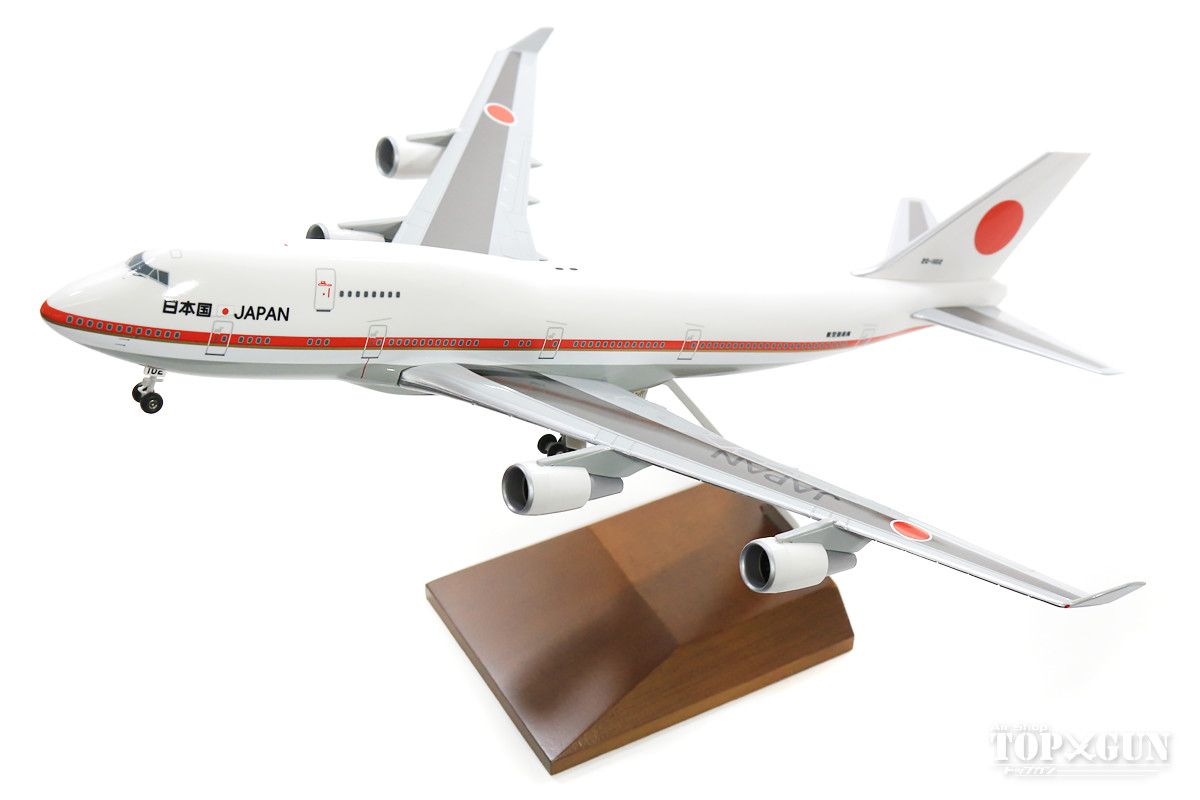 ボーイング 747-400 日本国政府専用機 20-1102 (木製スタンド付属) 1/200 ※プラ製 2018年11月25日発売 EVERRISE/エバーライズ飛行機/模型/完成品 [20-1102W]