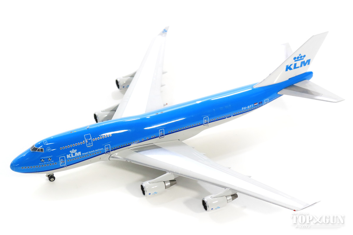 ボーイング 747-400 KLMオランダ航空 特別塗装 「パンダロゴ」 17年 PH-BFT 1/400 2018年7月14日発売 フェニックス飛行機/模型/完成品 [04201]