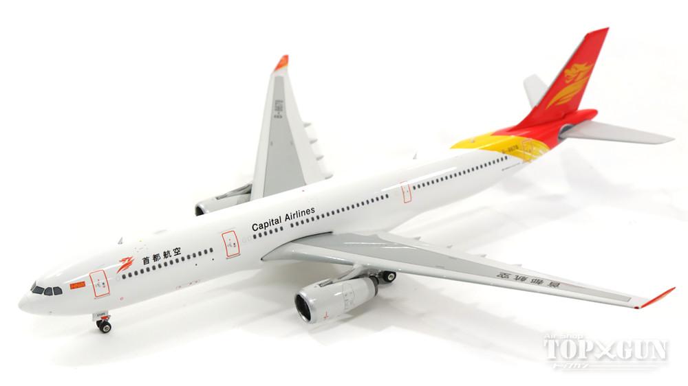 エアバス A330-300 首都航空(中国) B-8678 1/400  2017年1月18日発売 フェニックス飛行機/模型/完成品 [11332]
