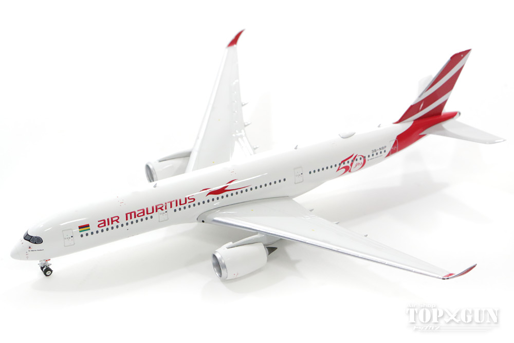 エアバス A350-900 エア・モーリシャス 特別塗装 「創業50周年ロゴ」 17年 3B-NBP 1/400  2017年12月11日発売 フェニックス飛行機/模型/完成品 [11413]