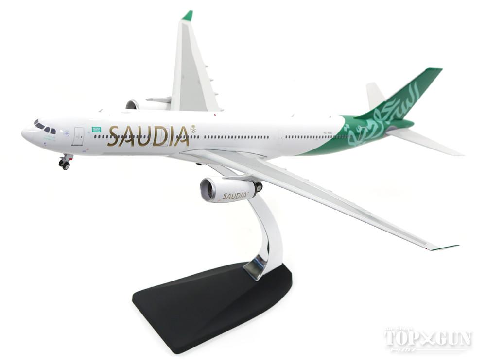 エアバス A330-300 サウジアラビア航空 新塗装 HZ-AQE 1/200 ※金属製 2017年5月31日発売フェニックス飛行機/模型/完成品 [20154]