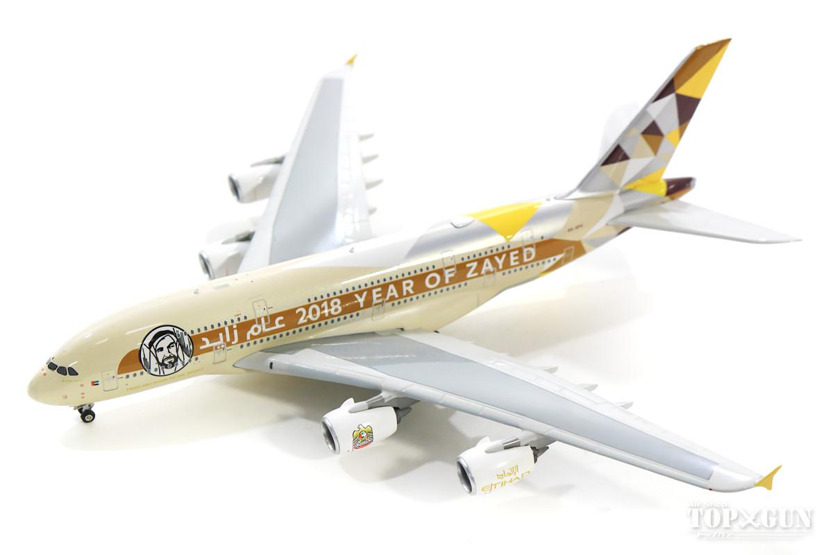 エアバス A380 エティハド航空 特別塗装 「Year of Zayed」18年 A6-APH 1/400 2018年12月9日発売 フェニックス飛行機/模型/完成品 [04227]