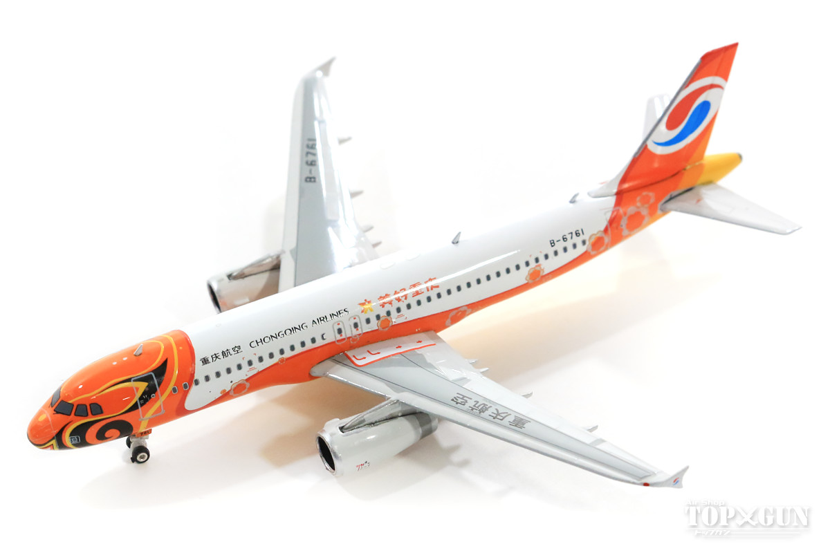Phoenix エアバス A320 売買 重慶航空 特別塗装 美好重慶 MeiHao Chongqing ご予約品 完成品 11511 18年 1 2019年2月6日発売フェニックス飛行機 B-6761 模型 400
