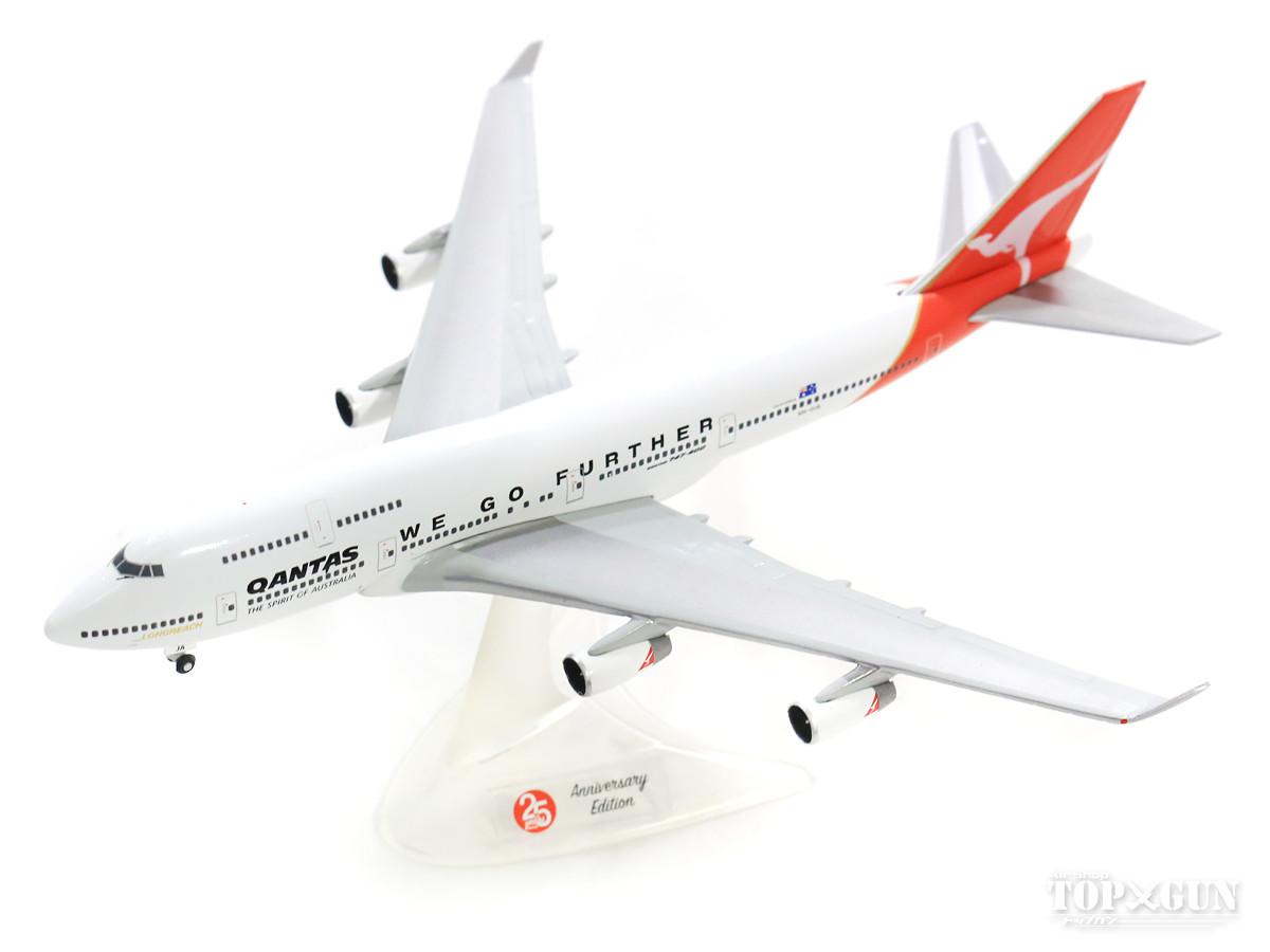 ボーイング 747-400 カンタス航空 「We Go Further」 VH-OJA 1/500 2018年8月14日発売herpa/ヘルパウィングス飛行機/模型/完成品 [500609-001]
