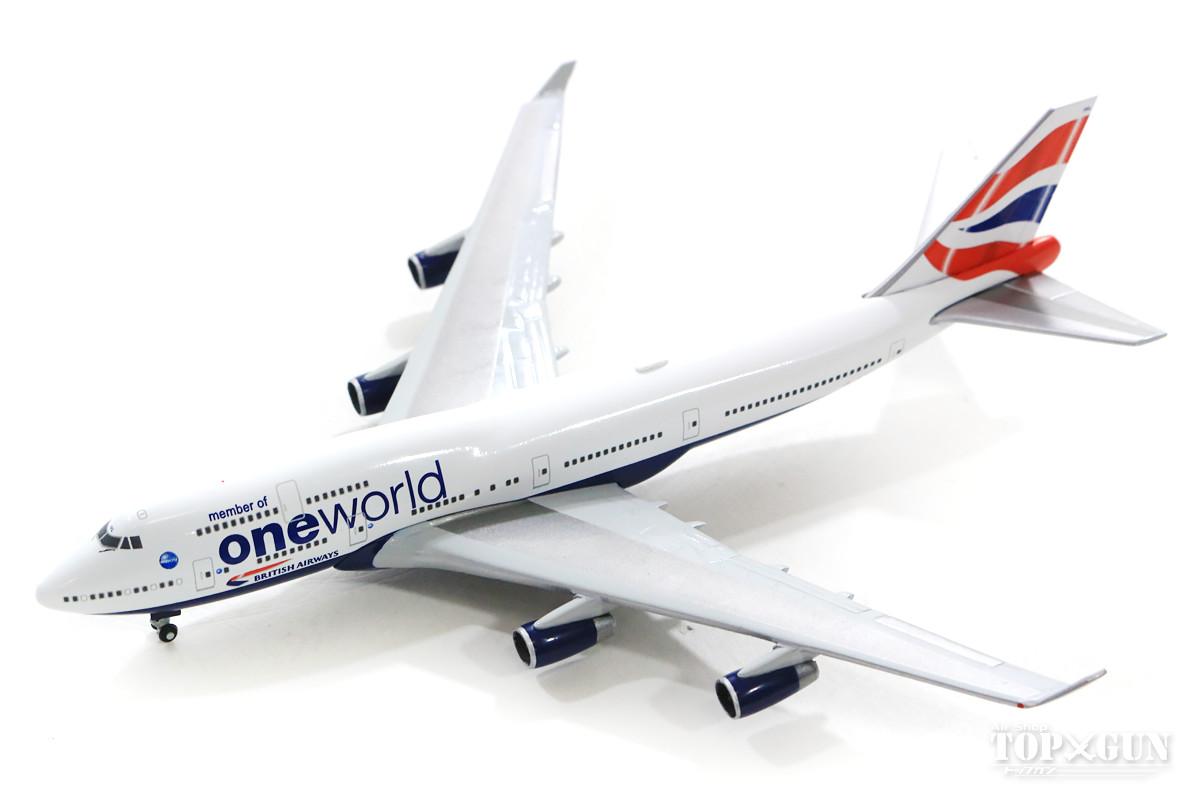 ボーイング 747-400 ブリティッシュ・エアウェイズ 特別塗装 「ワンワールド」 G-CIVL 1/500 2019年3月31日発売herpa/ヘルパウィングス飛行機/模型/完成品 [531924]