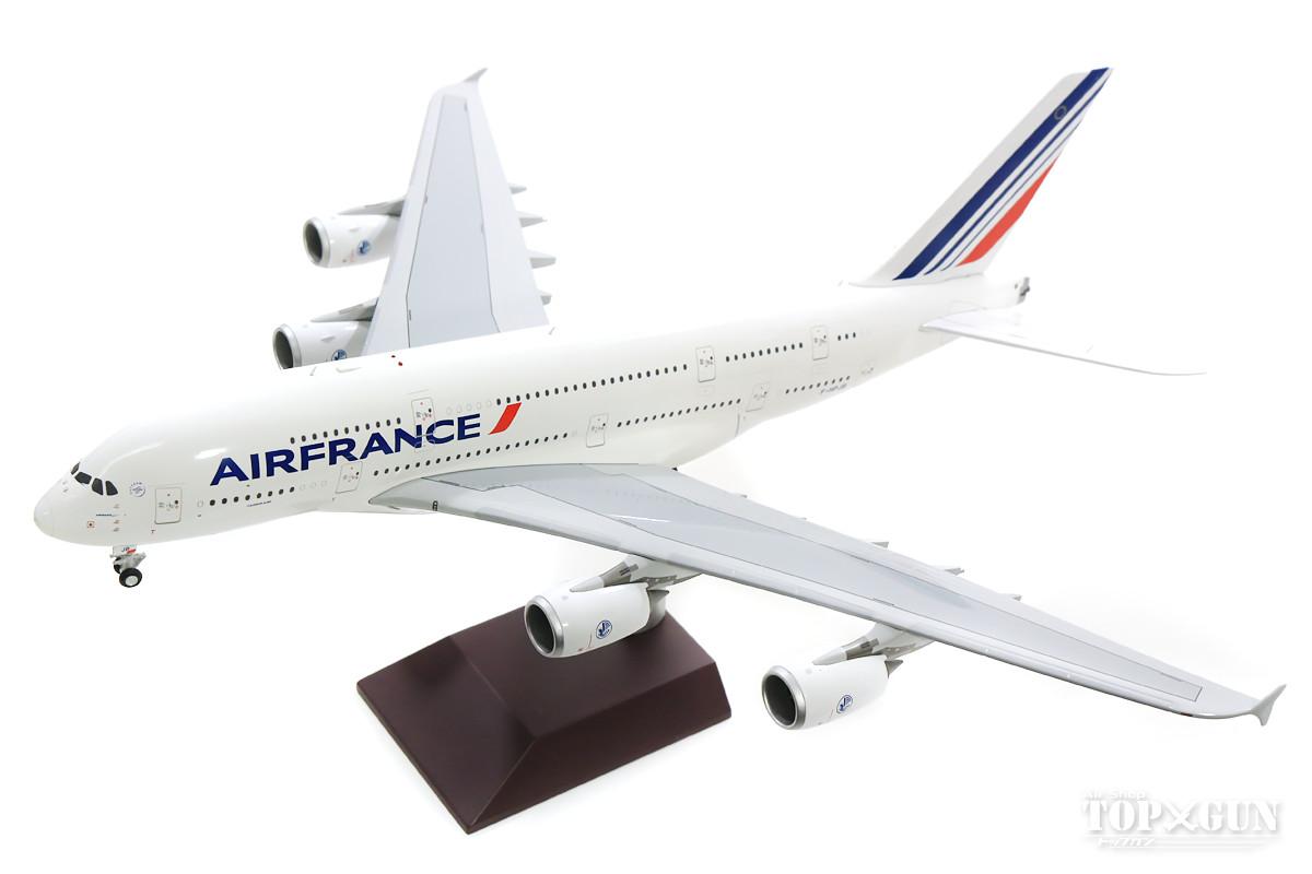 エアバス A380 エールフランス F-HPJB 1/200 ※金属製2019年2月6日発売 Gemini200/ジェミニ200飛行機/模型/完成品 [G2AFR781]