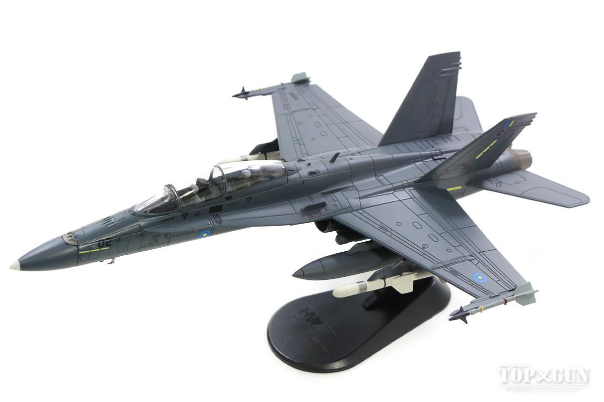 F/A-18D(複座型) マレーシア空軍 第18飛行隊 バターワース基地 15年 M45-02 1/72 2019年3月15日発売Hobby Master/ホビーマスター飛行機/模型/完成品 [HA3541]