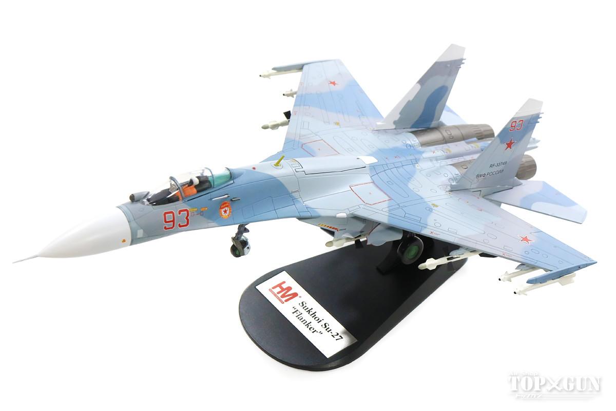 Su-27 「フランカーB」 ロシア海軍 バルト艦隊 第689親衛戦闘航空連隊 チカロフスク基地・カリーニングラード州 17年 #93/RF-33749 1/72 2019年4月16日発売Hobby Master/ホビーマスター飛行機/模型/完成品 [HA6006]