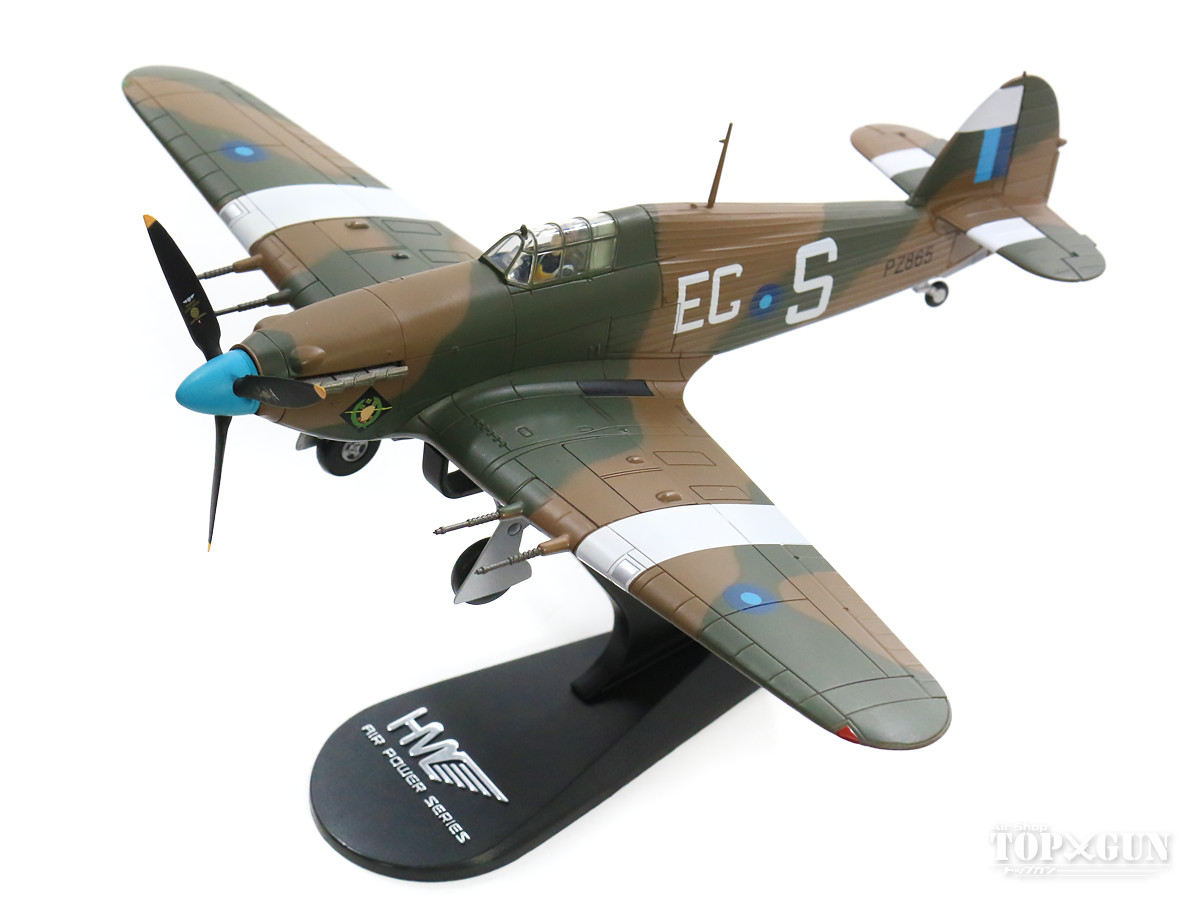ホーカー ハリケーンMk.IIc イギリス空軍 第34飛行隊 ジミー・ウォーレン大尉機塗装 (バトル・オブ・メモリアルフライト保存) 16年 EG/S PZ865 1/48 2019年2月27日発売 Hobby Master/ホビーマスター飛行機/模型/完成品 [HA8651]
