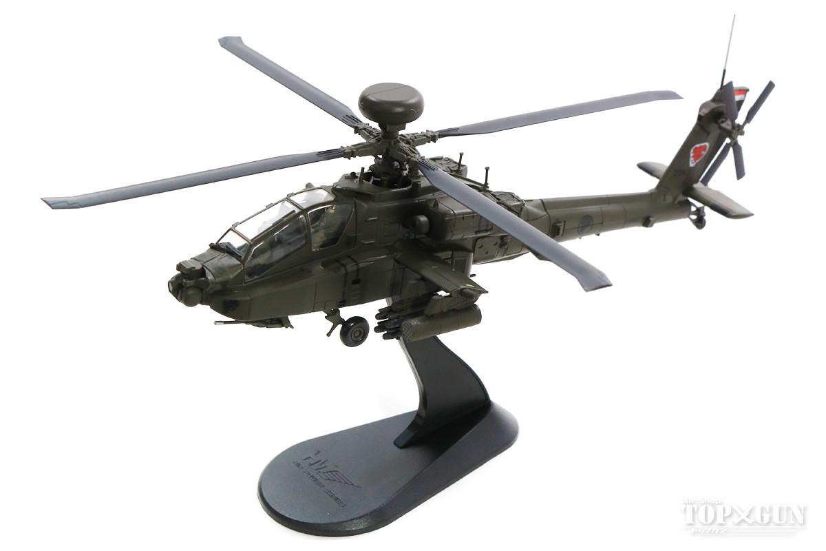 AH-64D シンガポール空軍 第120飛行隊 センバワン基地 16年 #2067 1/72 2019年2月27日発売 Hobby Master/ホビーマスター飛行機/模型/完成品 [HH1204]
