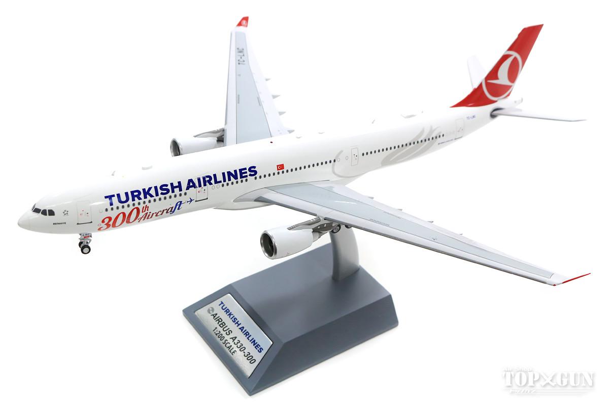 エアバス A330-300 ターキッシュ・エアラインズ(スタンド付属)特別塗装「受領300機目」 16年 TC-LNC 1/200 ※金属製 2019年2月6日発売 InFlight200/インフライト200 飛行機/模型/完成品 [IF333TK0918]