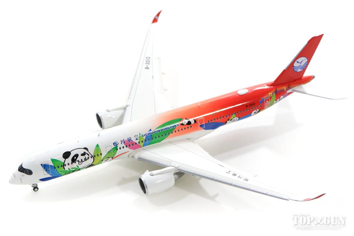 エアバス A350-900XWB 四川航空 「Panda Livery」 B-301D ※フラップダウン状態 With Antenna 1/400 2019年3月27日発売 JCWINGS飛行機/模型/完成品 [KD4101A]