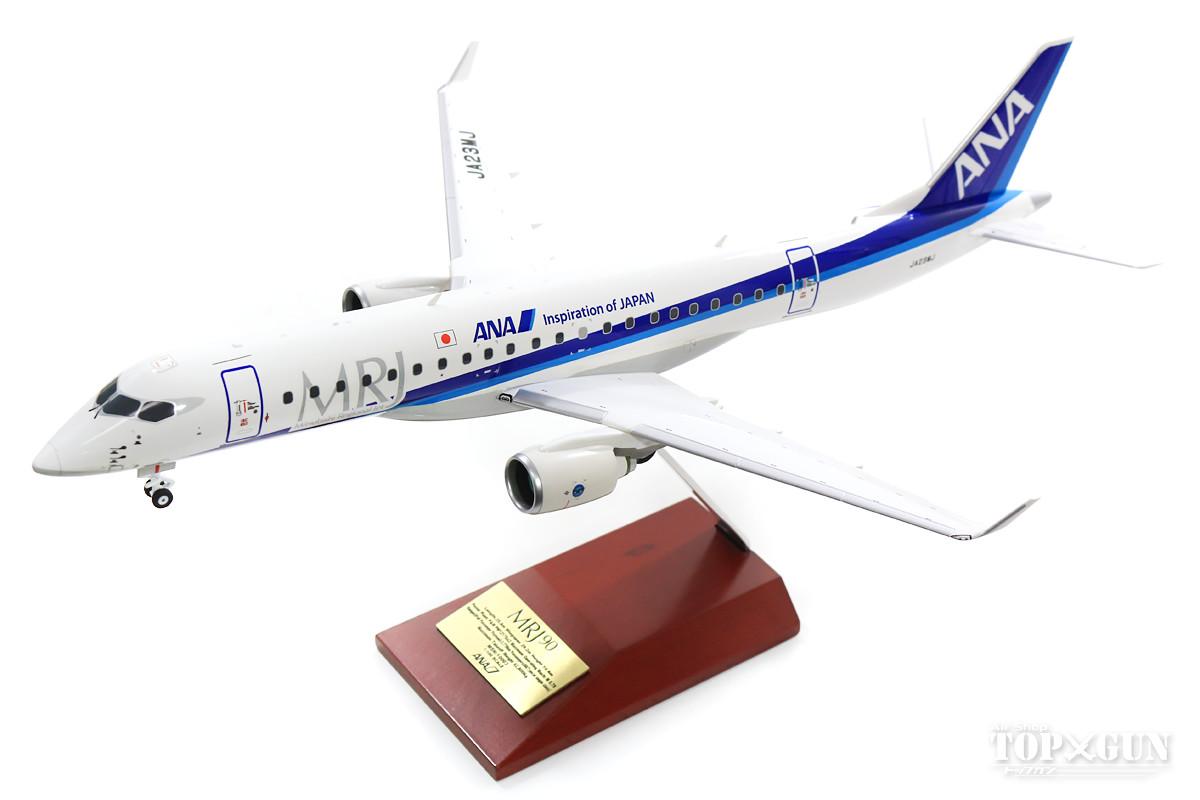MRJ90 ANA全日空 ファンボローエアショー出展時(完成品・ギア付)18年 JA23MJ 1/100 ※樹脂製 2019年4月12日発売 全日空商事飛行機/模型/完成品 [MR19010]