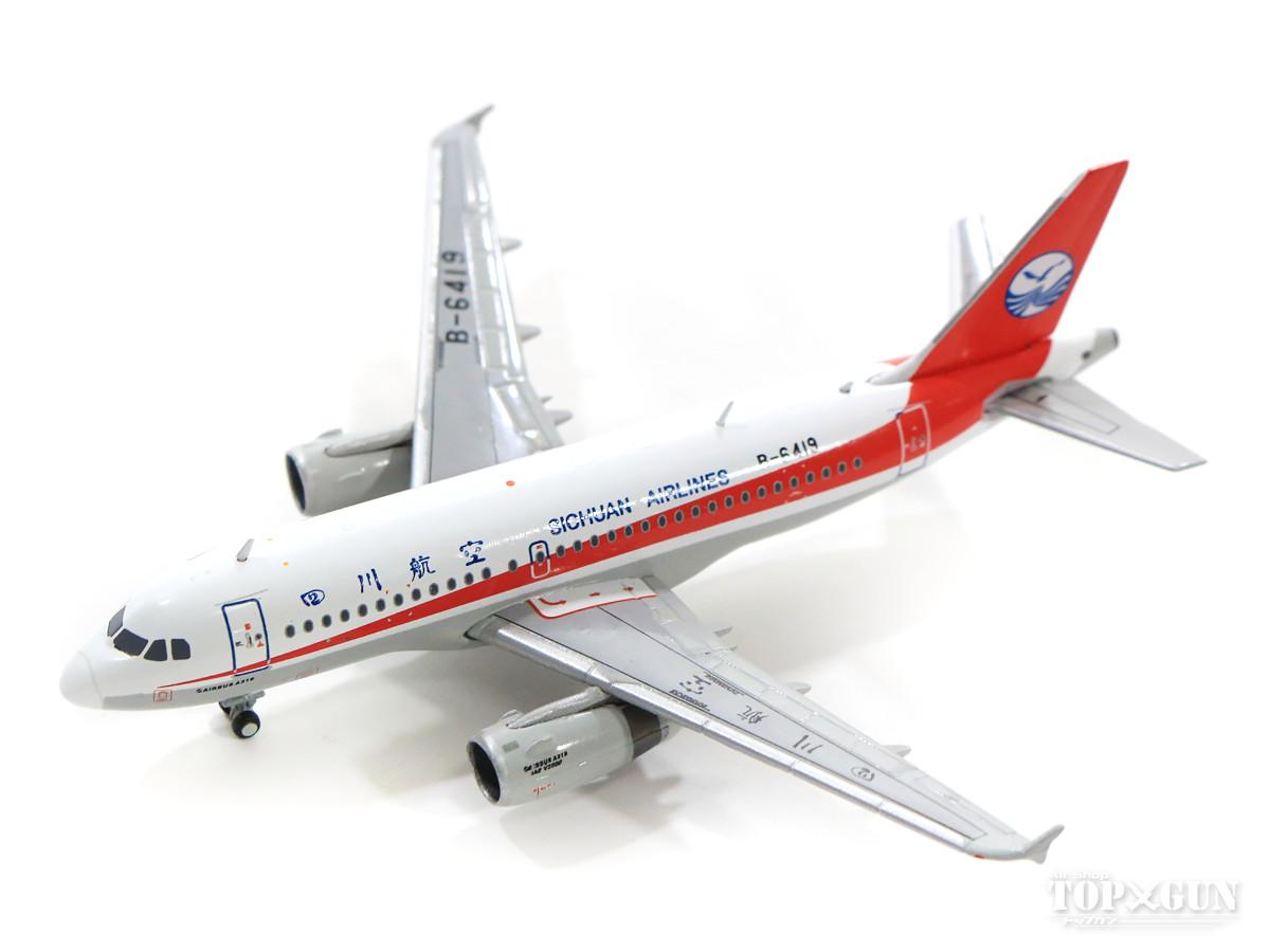 エアバス A319 四川航空 B-6419 1/400 2019年2月6日発売 JCWINGS飛行機/模型/完成品 [XX4132]
