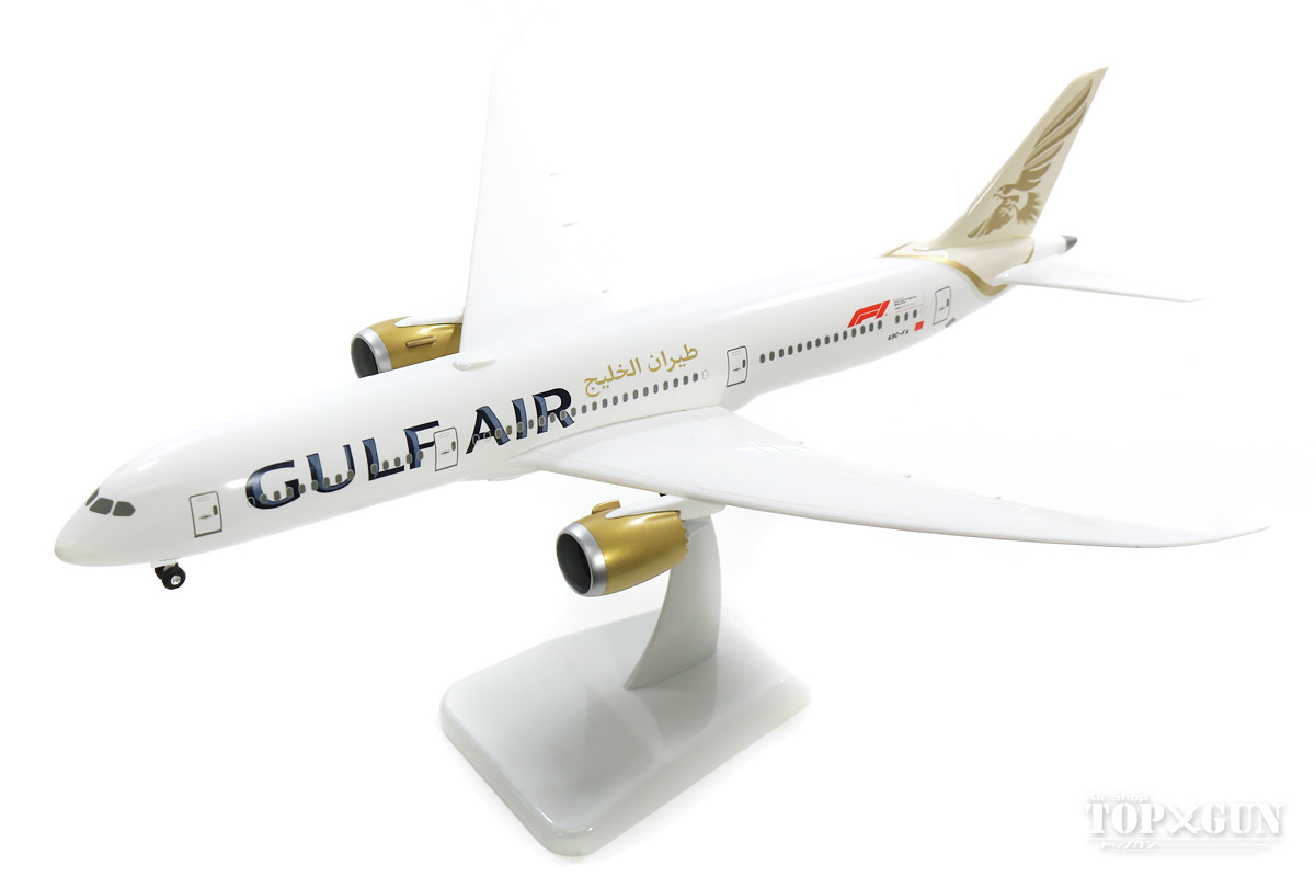 ボーイング 787-9 ガルフ・エア 新塗装 A9C-FA 1/200 ※プラ製 2019年6月18日発売 hogan Wings/ホーガンウイングス飛行機/模型/完成品 [11007GR]