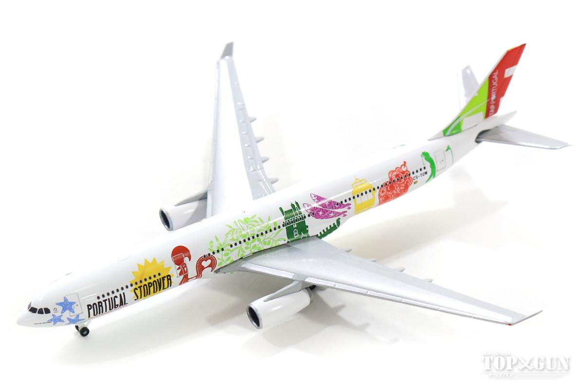 エアバス A330-300 ポルトガル航空 「Portugal Stopover」 CS-TOW 1/500 2019年6月5日発売 herpa/ヘルパウィングス飛行機/模型/完成品 [530934]