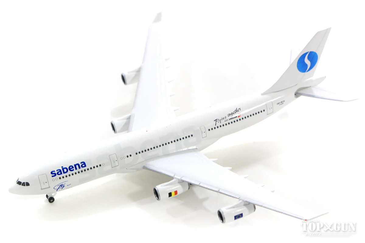 エアバス A340-200 サベナ・ベルギー航空 特別塗装 「創業75周年」 98年 OO-SCX 1/500 2019年4月27日発売 herpa/ヘルパウィングス飛行機/模型/完成品 [532655]