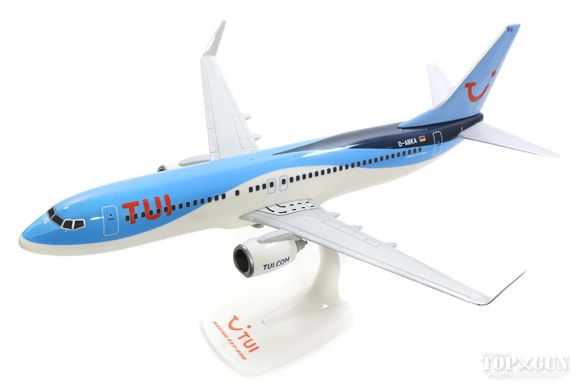 737-800w TUI フライ ドイッチュラント航空 D-ABKA (スナップインモデル・スタンド仕様・ランディングギアなし) 1/100 ※プラ製 2019年6月23日発売 herpa/ヘルパウィングス飛行機/模型/完成品 [612098]