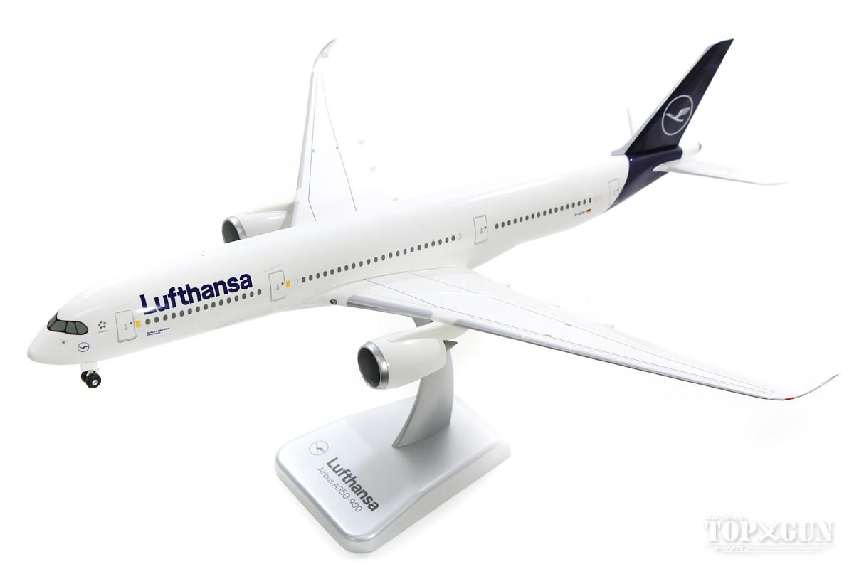 エアバス A350-900 ルフトハンザドイツ航空 新塗装 D-AIXI 「ドルトムント」 1/200 ※プラ製 2019年6月18日発売 hogan Wings/ホーガンウイングス飛行機/模型/完成品 [DLH001]