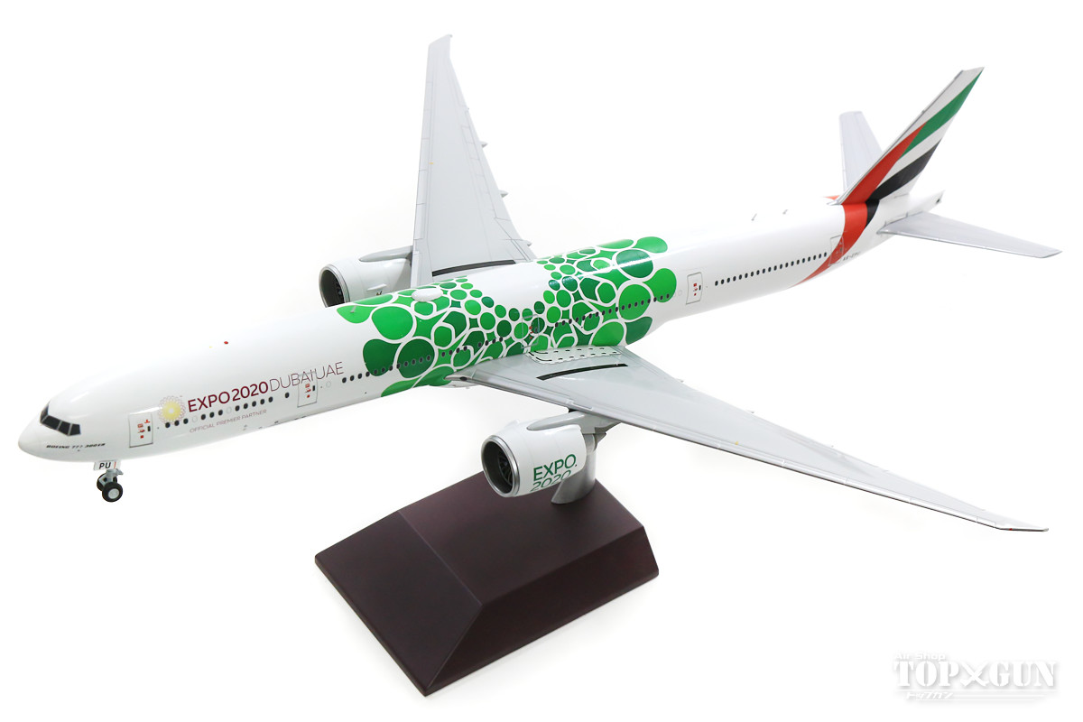 ボーイング 777-300ER エミレーツ航空 (Green Expo 2020) A6-EPU 1/200 ※金属製 2019年6月29日発売 Gemini200/ジェミニ200飛行機/模型/完成品 [G2UAE799]