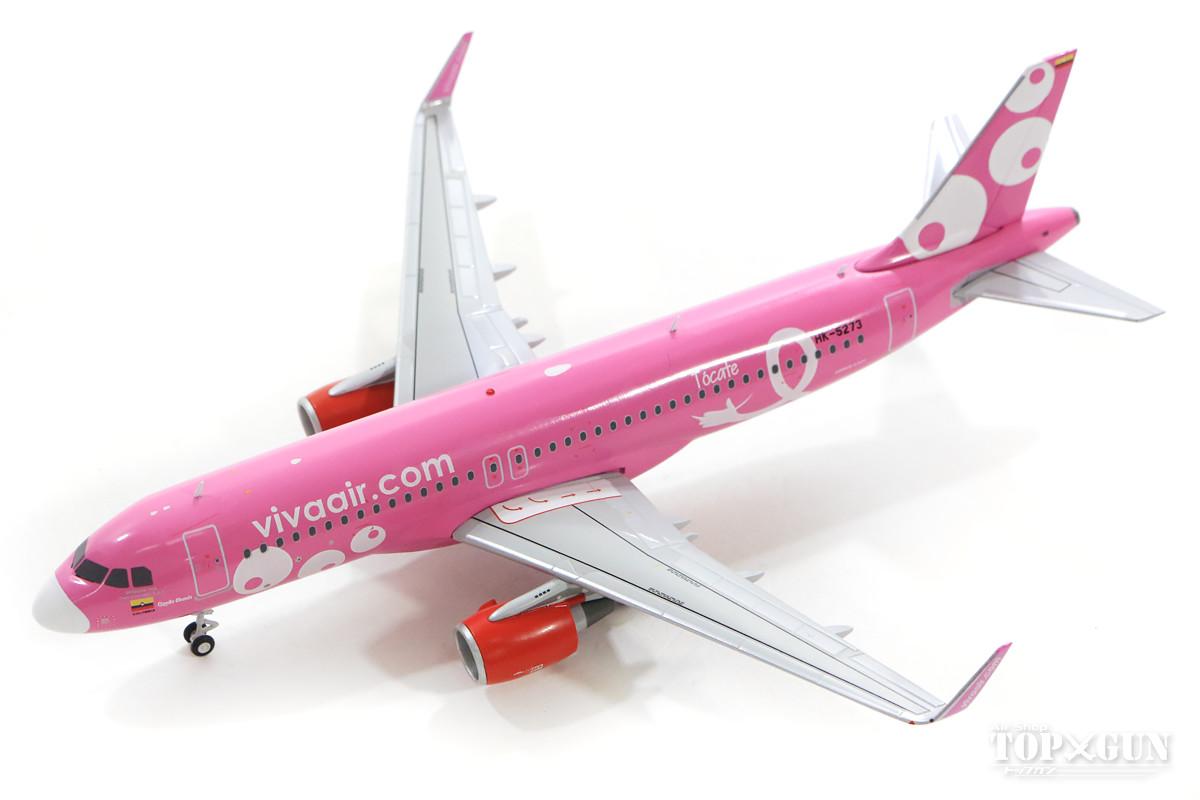 エアバス A320SL ビバ・エア・コロンビア 特別塗装 「ピンク」 18年 HK-5273 1/200 ※金属製 2019年6月29日発売 Gemini200/ジェミニ200飛行機/模型/完成品 [G2VVC823]