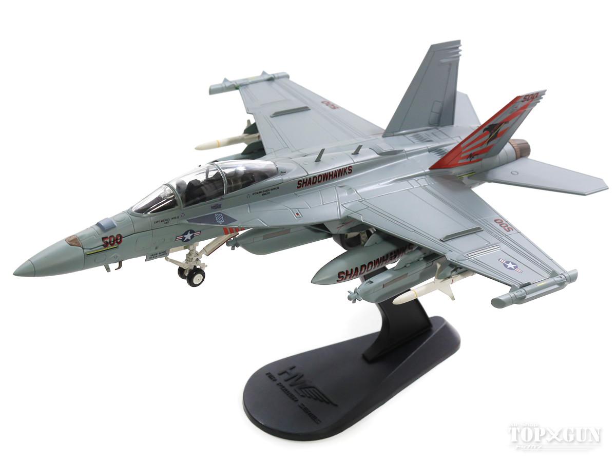 EA-18Gグラウラー アメリカ海軍 第141電子戦飛行隊 「シャドーホークス」 空母ロナルド・レーガン搭載 厚木基地 17年 NF500/#168893 1/72 ※新金型 2019年6月12日発売Hobby Master/ホビーマスター飛行機/模型/完成品 [HA5150]