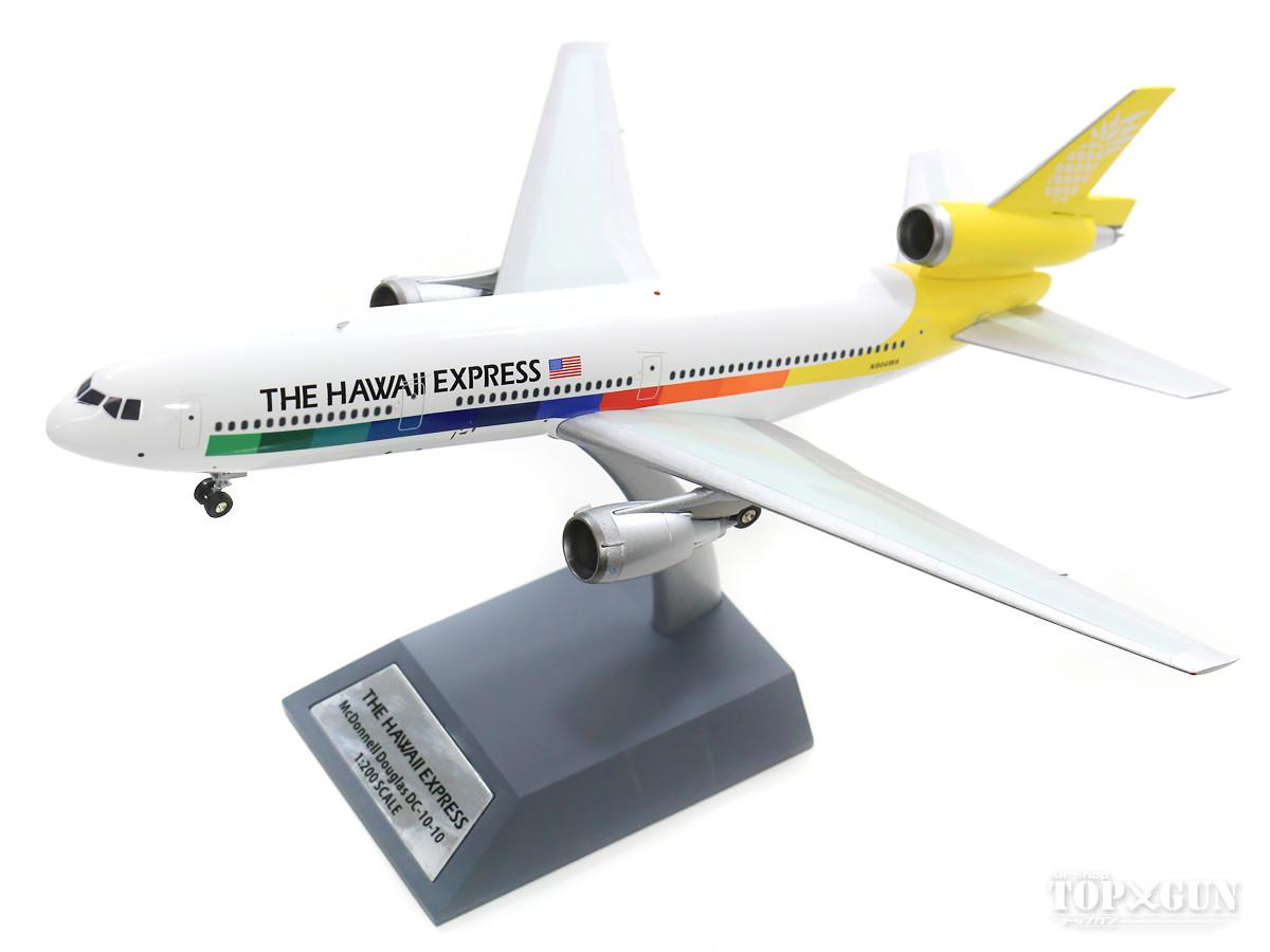 マクドネル・ダグラス DC-10-10 ハワイエクスプレス航空 83年頃 (スタンド付属) N904WA 1/200 ※金属製 2019年6月29日発売 InFlight200/インフライト200飛行機/模型/完成品 [IFLPDC10001]