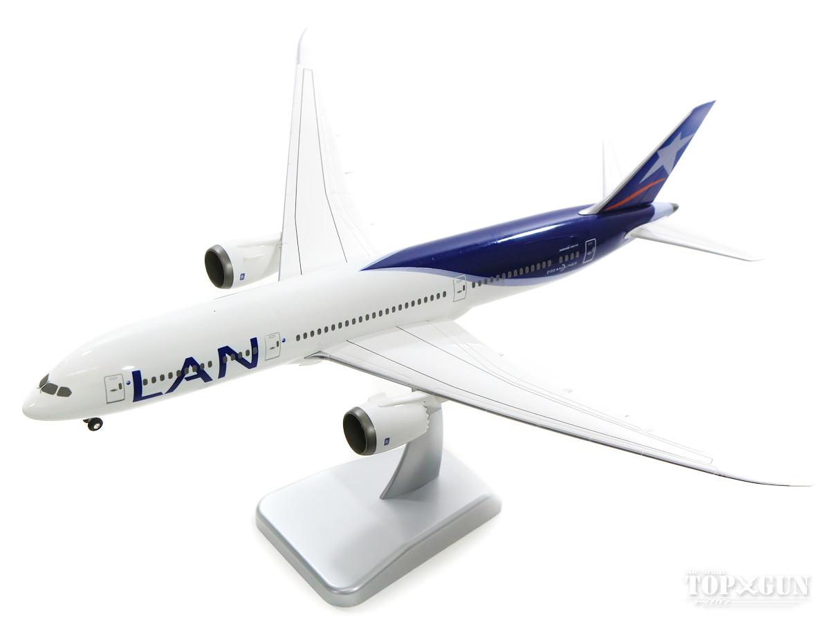 ボーイング 787-9 LAN航空 1/200 ※プラ製 2019年8月16日発売 hogan Wings/ホーガンウイングス飛行機/模型/完成品 [0038GR]
