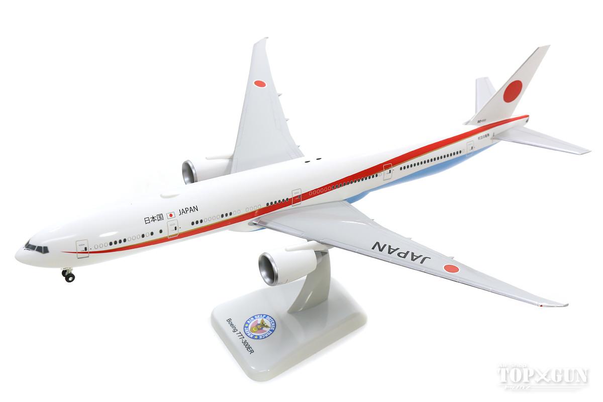 ボーイング 777-300ER 航空自衛隊 特別航空輸送隊 第701飛行隊 日本国政府専用機 千歳基地 #80-1111 1/200 ※プラ製 2019年9月3日発売hogan Wings/ホーガンウイングス飛行機/模型/完成品 [10604]